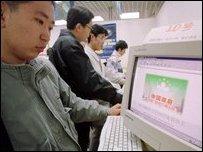مستخدم حاسوب في الصين