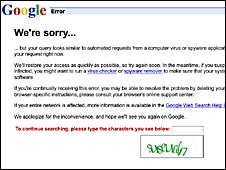 Google error page