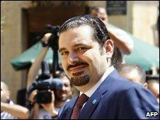Saad Hariri, file image