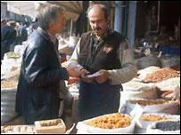 سوق تركي