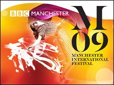 BBC Manchester MIF image