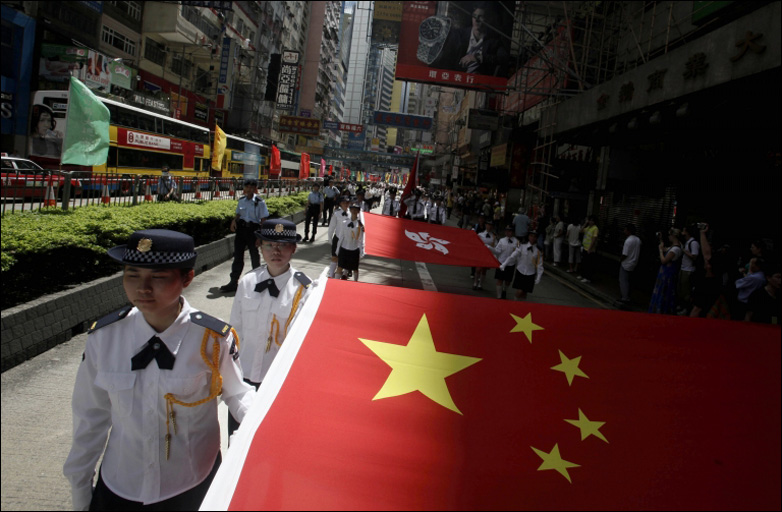A parade in Hong Kong