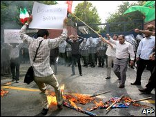 Anti-British protests outside the British embassy in Tehran, Iran (24 June 2009)