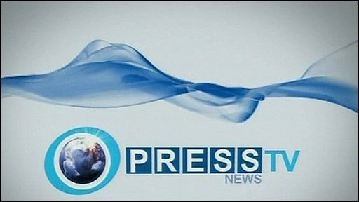 Press TV News logo