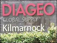 Diageo's Kilmarnock plant