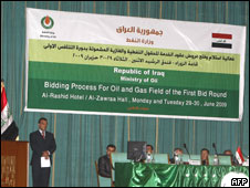 Iraqi oil and gas auction