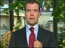 Dmitry Medvedev (Kremlin website)