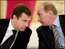 Dmitry Medvedev (left) and Vladimir Putin (file photo)