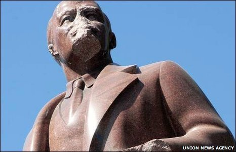 Damaged Lenin