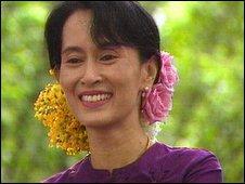 Aung San Suu Kyi (1996)