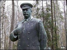 A statue of Joseph Stalin