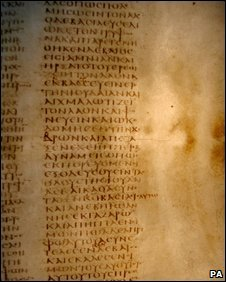 A fragment of the manuscript