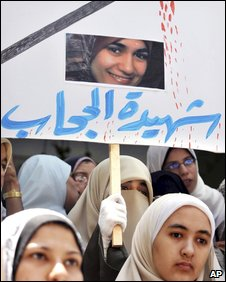 A rally to honor Marwa Sherbini. Image via BBC.