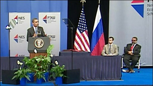 President Obama speaking at an economics school in Moscow