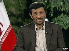 Photo grab of Mahmoud Ahmadinejad giving televised address - 7/7/2009