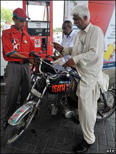 Petrol pump in Pakistan