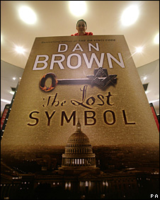 the lost symbol essay Amazoncom: secrets of the lost symbol: each of the authors has penned an essay on their own particular area of expertise, as a leading expert in the field.