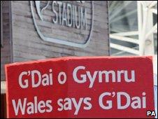 Welsh tourism hoarding inside Sophia Gardens