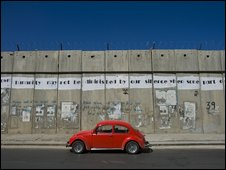 Section of Israel's separation barrier in al-Ram on the outskirts of Jerusalem