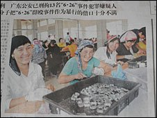Picture in Guangzhou Daily of smiling factory workers