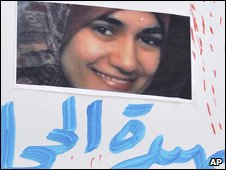 Poster proclaiming Marwa Sherbini the Hijab Martyr