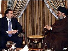 Saad Hariri (left) meets Hassan Nazrallah