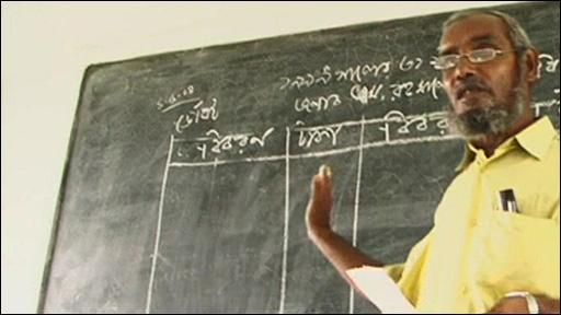 Headteacher Mohammed Abdur Rashid