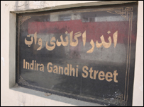 A street named after the famous Indira Ghandi