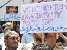 Protest over killing of Marwa Sherbini