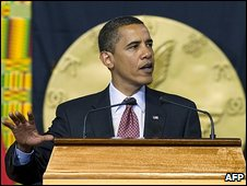 US President Barack Obama speaks to the Ghanaian parliament