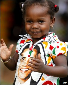 A young girl in Ghana