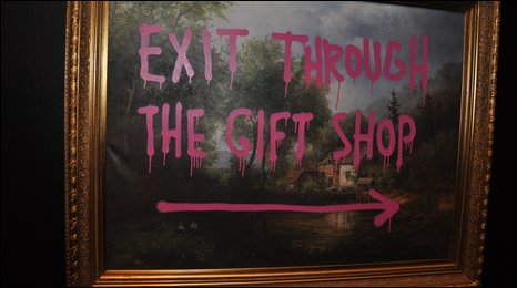 Exit through the gift shop sign