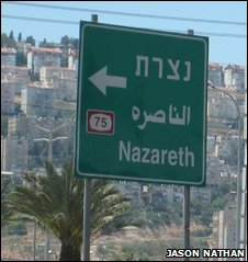 Israeli trilingual road sign for Nazareth (Photo: Jason Nathan/Flickr)
