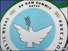 Logo for the NAM in Egypt