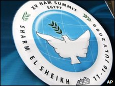 15th Non-Aligned Movement summit logo