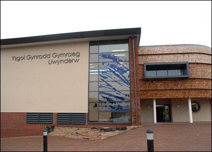 Ysgol Gynradd Gymraeg Llwynderw, Abertawe