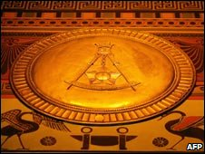 Masonic symbol of square and compass