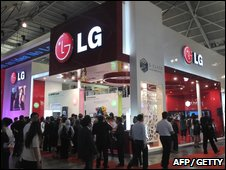 LG stand at CommunicAsia