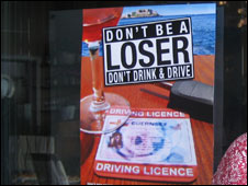 Drink drive campaign poster