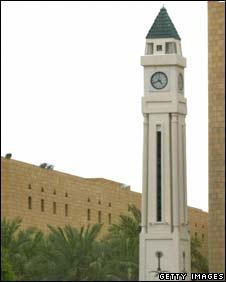 Justice Square, Riyadh