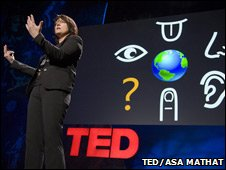 Pattie Maes at TED2009