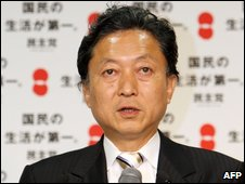 Yukio Hatayama, pictured 21 July 2009