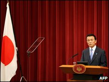 Taro Aso, pictured 21 July 2009