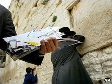 File photo of letters sent by believers to Jerusalem's Western Wall