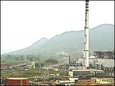 Vedanta factory