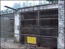 Defunct monkey jail in Punjab
