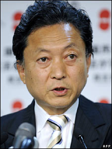 Yukio Hatoyama, pictured on 21 July 2009