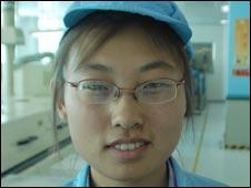 Wang Feng Lian