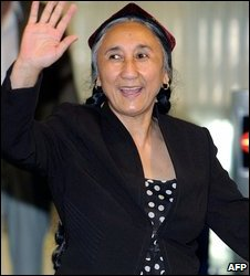 Rebiya Kadeer arrives at Japan's Narita International airport (28 July 2009)