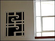 Ventilation system grille